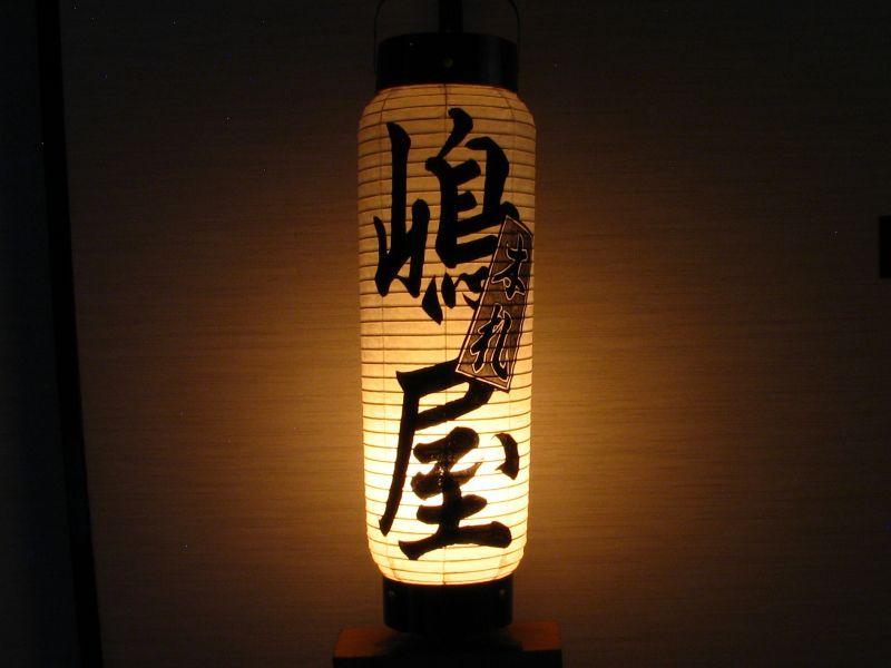 木札 武蔵野彫りの嶋屋 daiajima daihakuunsai