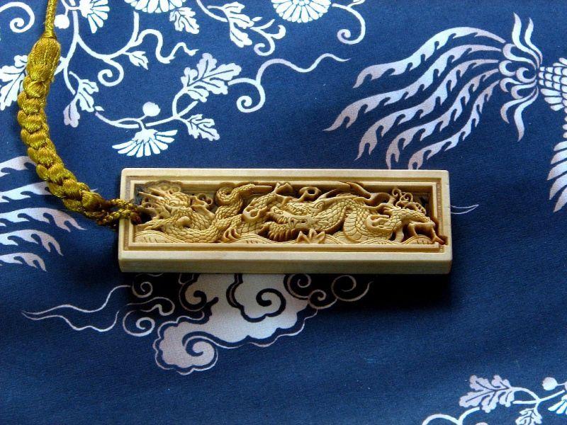 武蔵野彫り 双龍 木札 お祭り 嶋屋